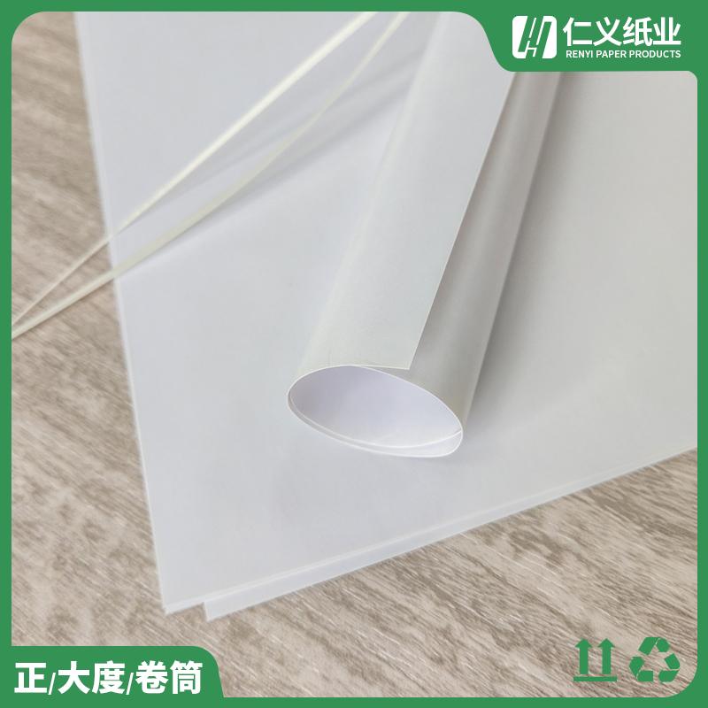 印刷_雙面白板FSC紙免費拿樣_仁義紙業
