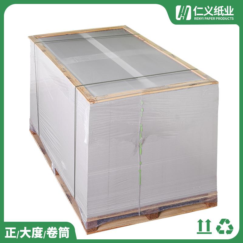 包裝吸塑紙什么價格_仁義紙業_食品_400g_350g_150g