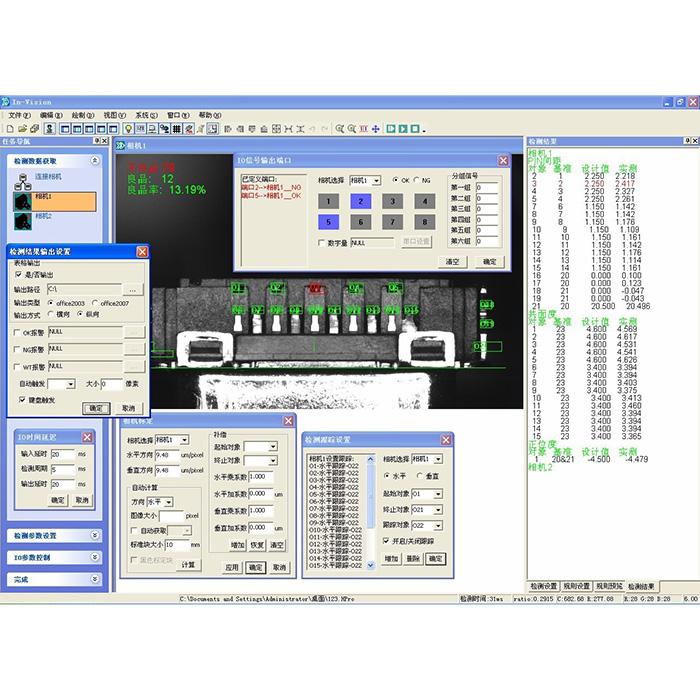 CH-Vision连接器检测