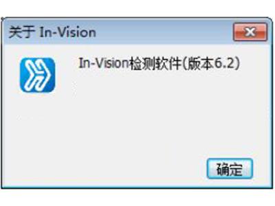 CCD检测CH-Vision 6.2视觉检测软件