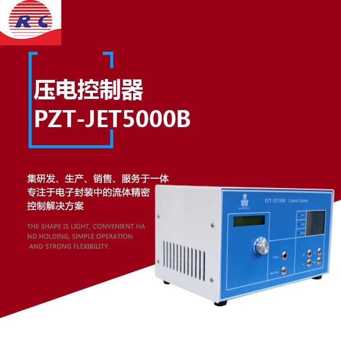压电控制器 PZT-JET5000B