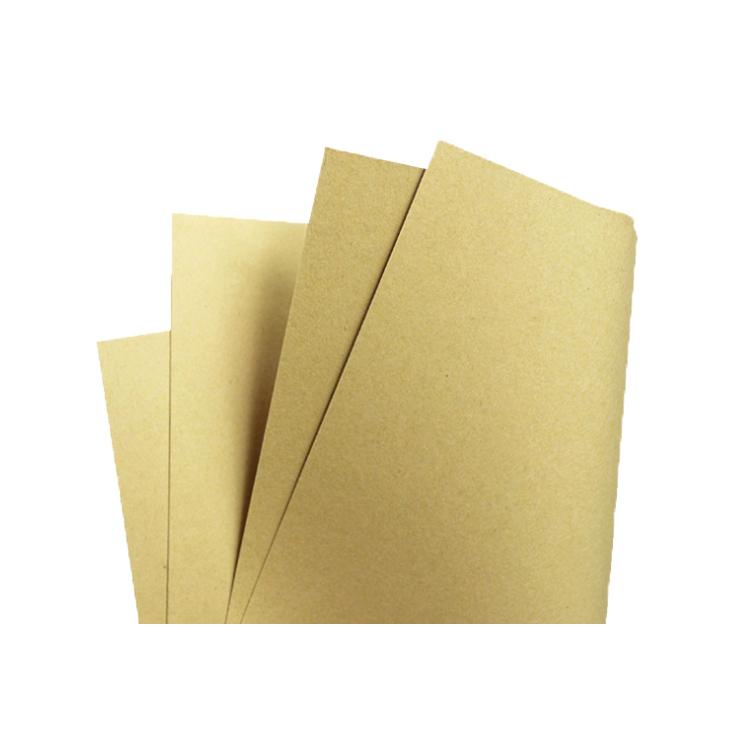 奶油色_100克牛皮纸自封袋批发_日泰纸业