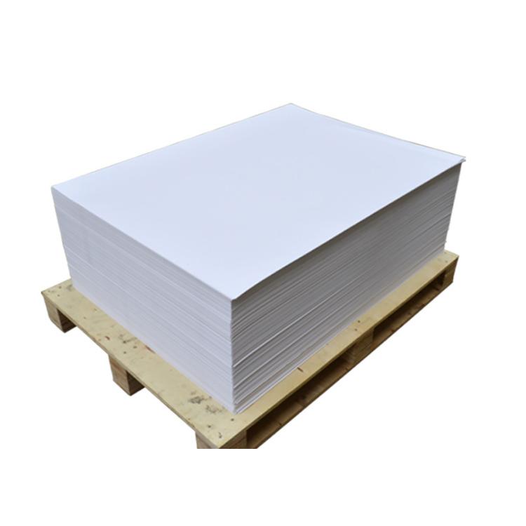 白色牛皮紙品牌_日泰紙業_化妝品盒_防油_條紋_斯達_印刷_涂布