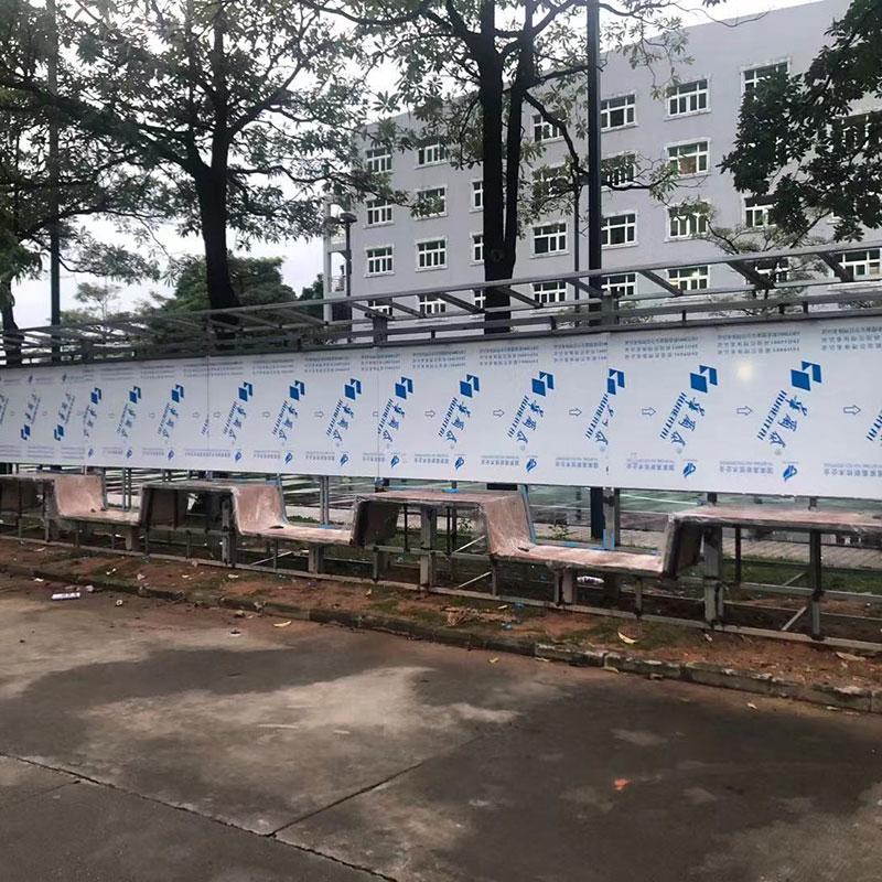 汕頭鋁板反光牌標識標牌_榮威廣告_產品如何招商_產品質量高