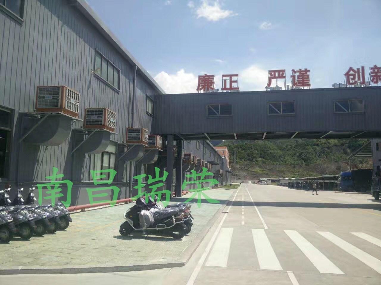 重庆九龙坡区至拙冷风机电路图
