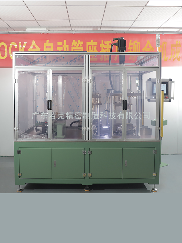 ROK-W-100汽車空調管壓鉚機