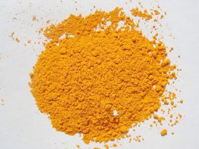 三本黄色染料