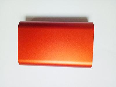 三本橙色染料