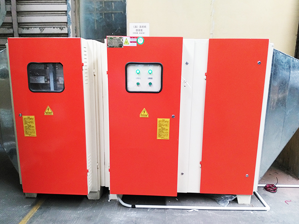 UV光解处理印刷废气(天元)