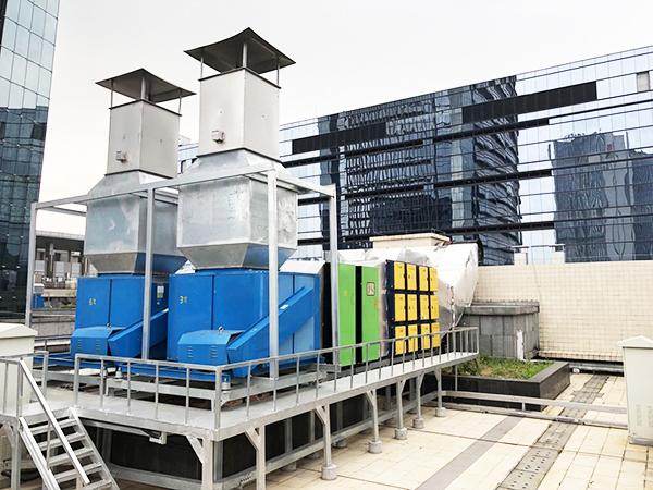 东莞废气处理系统