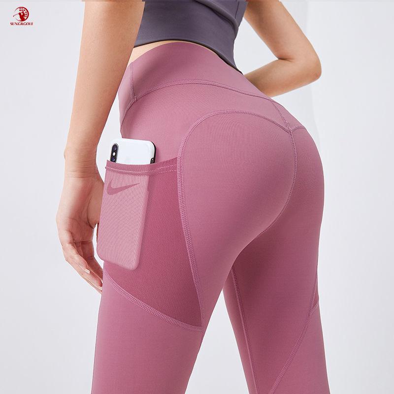 网纱口袋长裤