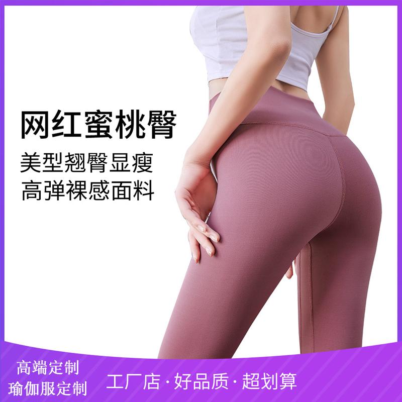 SD20418203(长裤)