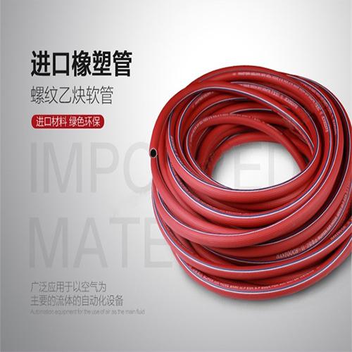 进口韩泰橡塑管 耐酸碱 耐寒性能优异
