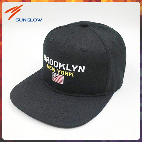 snapback cap-0042