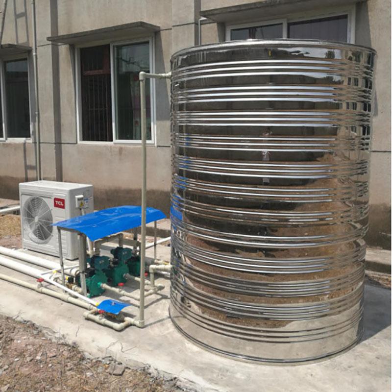 自貢熱泵熱水機價格_匯高機電_商用_空氣源_生能空氣源