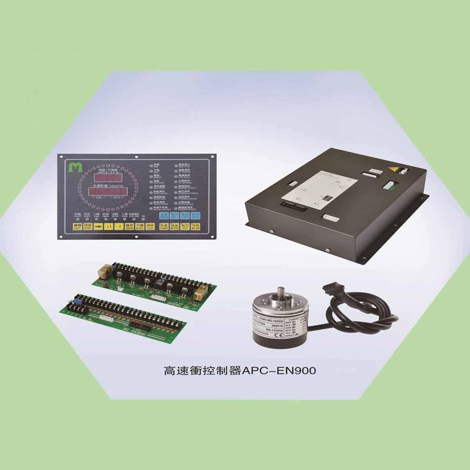 高速冲床控制器APC-EN900
