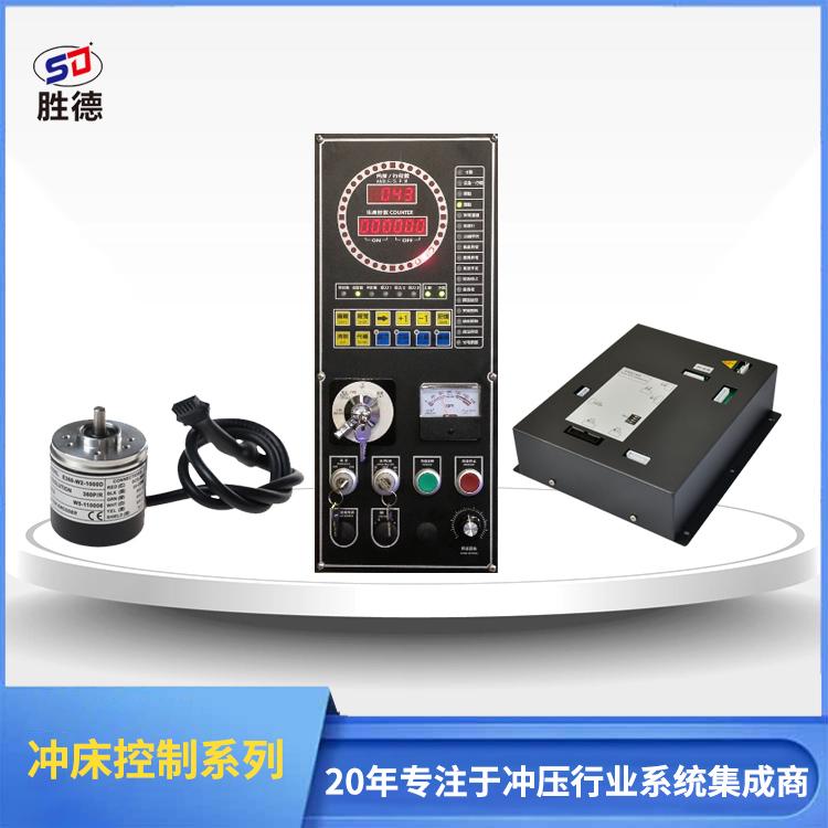 低速APC300短面板按鍵式面板