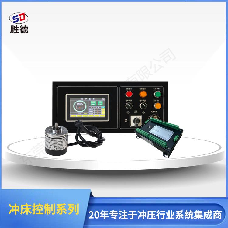 高低速控制器SD-1007H