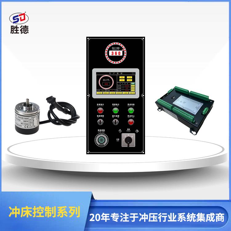 高速沖床控制器SD-EN900