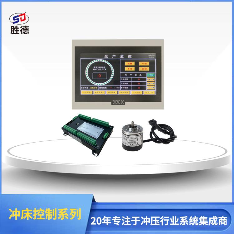 高速沖床觸屏面板SD-1007H