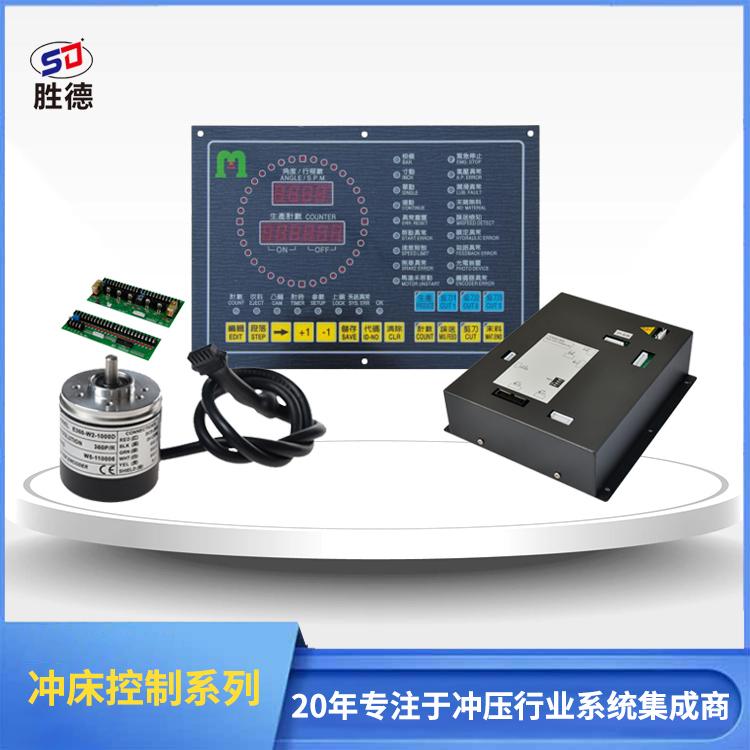 APC-EN900高速沖床控制器