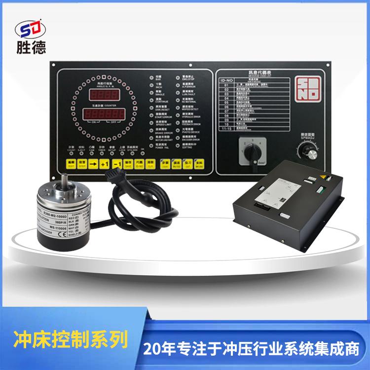 APC-EN900東泰板高速控制器