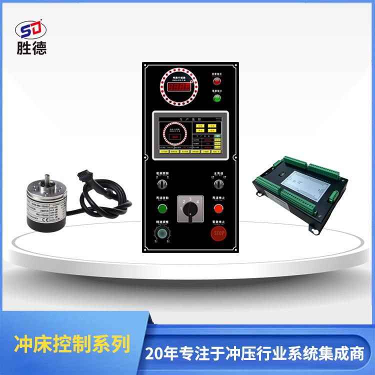 鋼板沖床觸屏SD-1007S