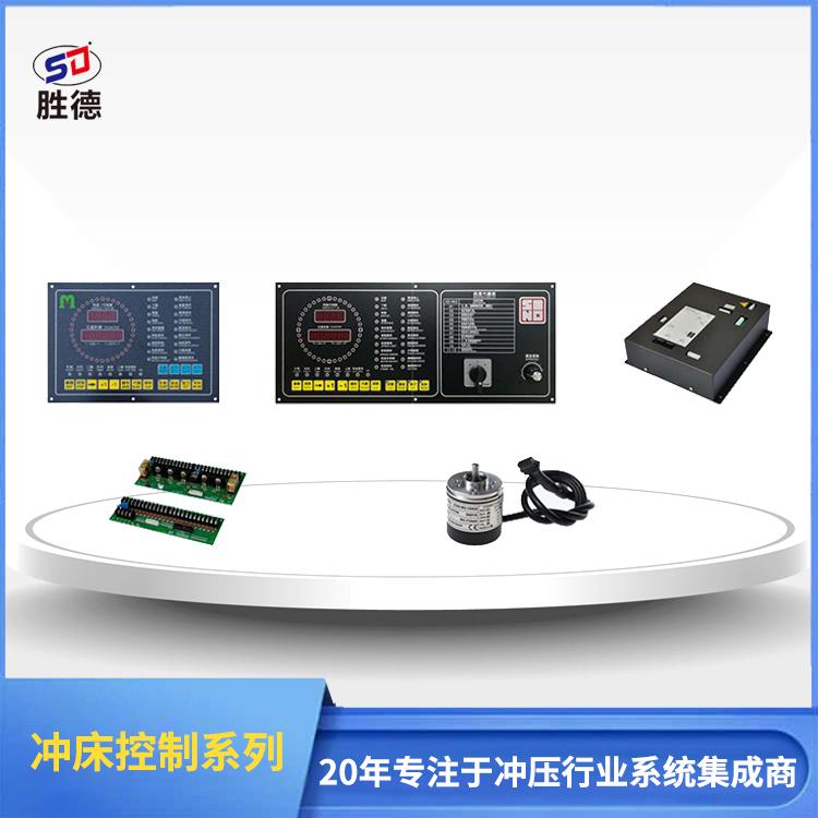 高速沖床控制器APC-EN900