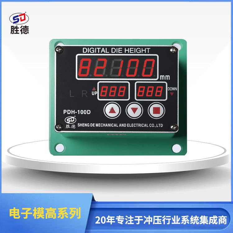 電子式模高顯數器PDH-100D
