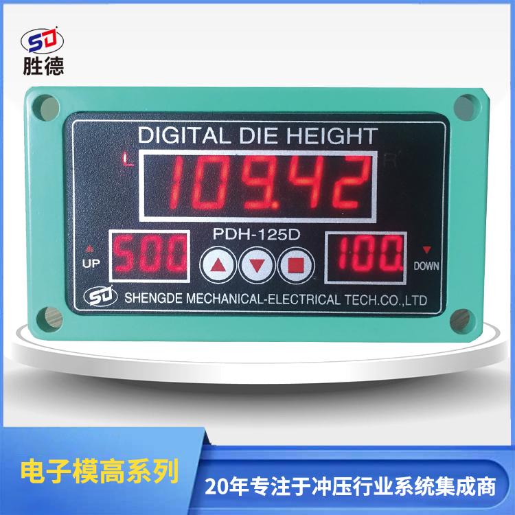 電子式模高顯數器PDH-125D