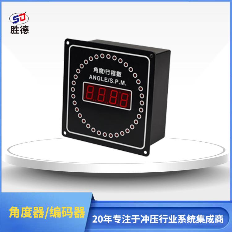 角度指示器SD-150