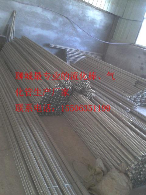 直径40气化管     气化管价格   气化管生产厂家
