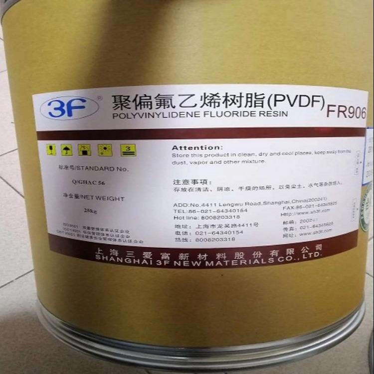 上海三愛富PVDF耐磨耐高溫聚偏氟乙烯樹脂 FR906