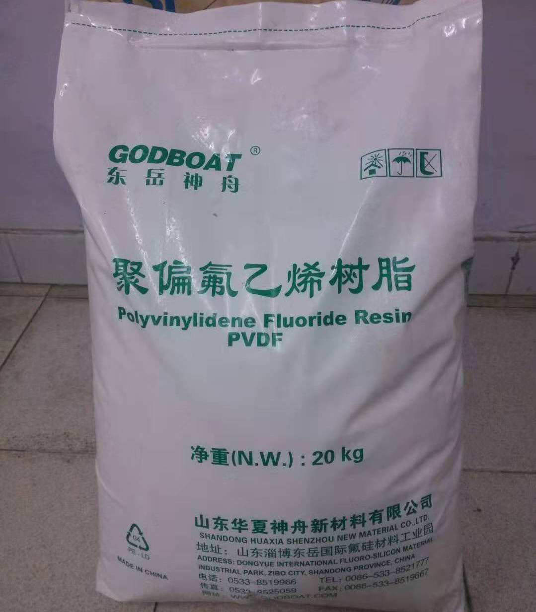 山東華夏神舟注塑擠出用PVDF氟樹脂DS206