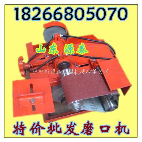 浙江臺州銅芯電機磨口機不銹鋼管磨口機樓梯扶手磨弧機