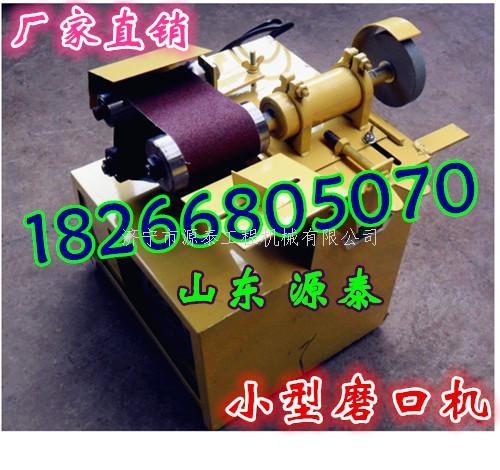 江西南昌電動不銹鋼管坡口機/樓梯扶手管子磨口機電動打弧機