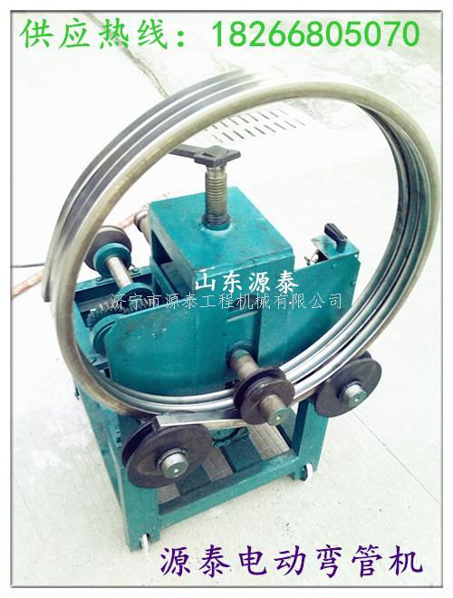 小型电动弯管机 1.5kw弯管机价格18266805070