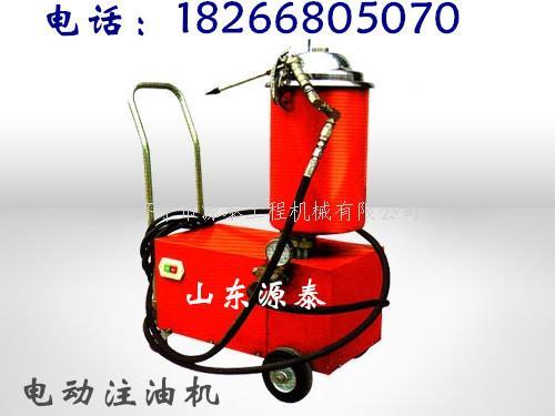 廠家直銷電動注油機質量好價格低效果好