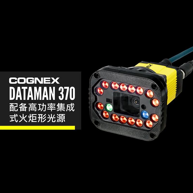 尚菱视界_中山自动化DataMan370读码器_物流_机械手