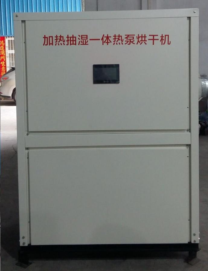 污泥烘干热泵