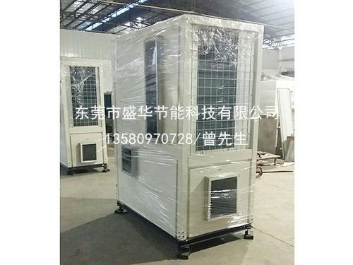 印刷烘干熱泵