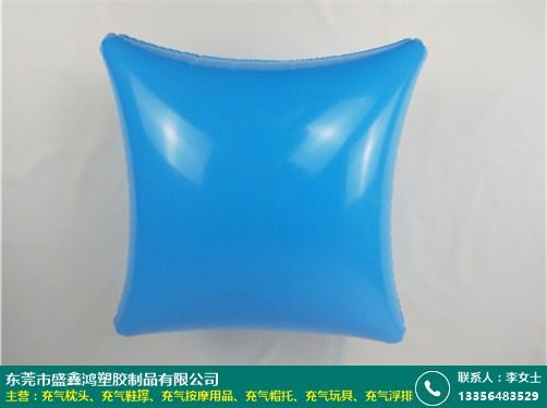 深圳充氣抱枕枕頭那個品牌好批發采購網_盛鑫鴻