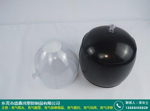 泰州充氣帽托充氣工具廠家供應_盛鑫鴻