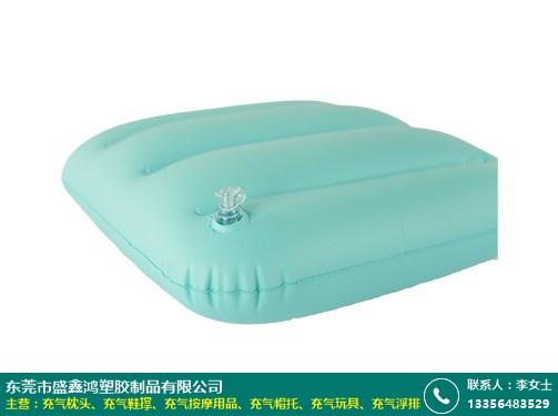 沈陽充氣枕頭怎么打氣廠家供貨及時_盛鑫鴻