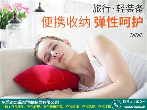 中山U型充氣抱枕枕頭定制報價價格_盛鑫鴻