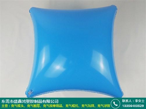 濟南充氣枕頭現貨批發廠家就是好_盛鑫鴻