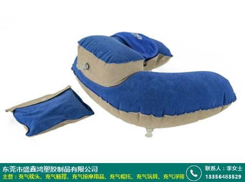 麗水充氣抱枕枕頭面料報價多少錢_盛鑫鴻