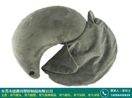 東莞U型充氣月牙枕頭品牌報價_盛鑫鴻
