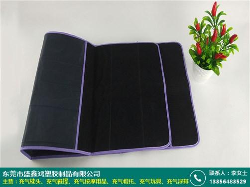 南京充氣按摩用品銷售大牌采購_盛鑫鴻
