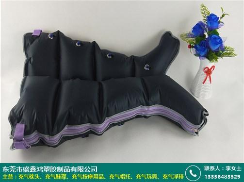 滁州充氣按摩用品定制采購供應管理軟件_盛鑫鴻